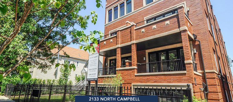 2133 North Campbell
